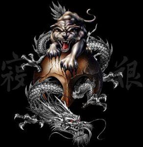 สือมังกร